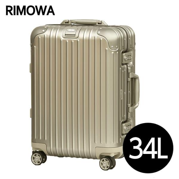 リモワ RIMOWA トパーズ チタニウム 34L チタンゴールド TOPAS TITANIUM キャビン マルチホイール スーツケース 924.53.03.4