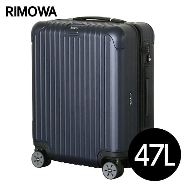 リモワ RIMOWA サルサ 47L マットブルー SALSA マルチホイール スーツケース 811.56.39.4