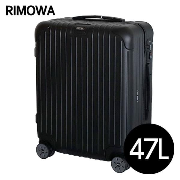 リモワ RIMOWA サルサ 47L マットブラック SALSA マルチホイール スーツケース 811.56.32.4