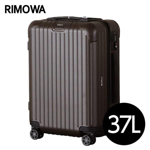 リモワ RIMOWA サルサ 37L マットブロンズ SALSA キャビンマルチホイール スーツケース 811.53.38.4