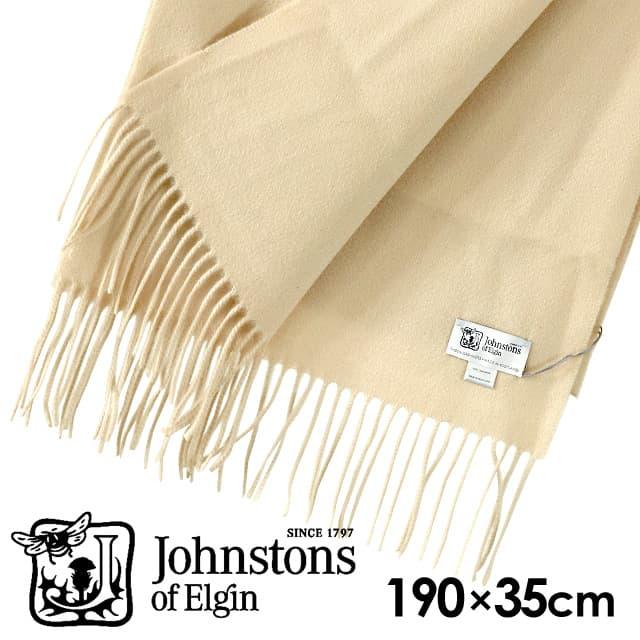 JOHNSTONS ジョンストンズ カシミア スカーフ マフラー 無地 ナチュラル 190×35cm WA000057-SB0203