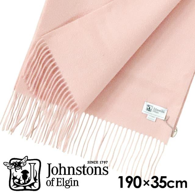 JOHNSTONS ジョンストンズ カシミア スカーフ マフラー 無地 ライトピンク 190×35cm WA000057-SE0216