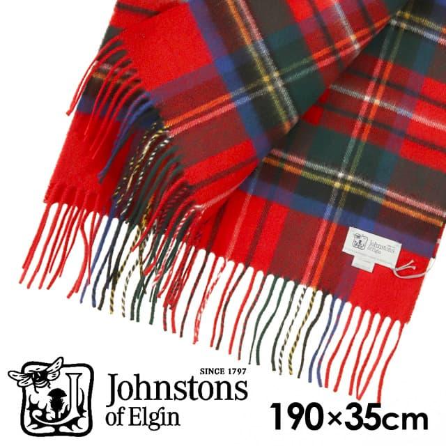 JOHNSTONS ジョンストンズ カシミア スカーフ マフラー タータンチェック ロイヤルスチュワート 190×35cm WA000057-KU0303