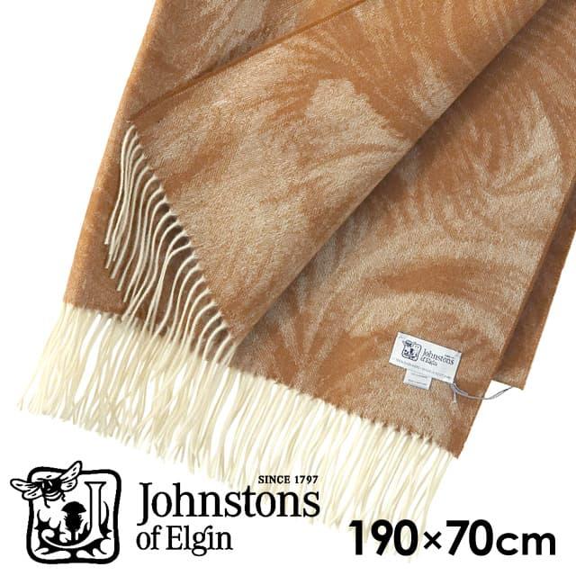 JOHNSTONS ジョンストンズ カシミア ストール 大判 フェザー ビクーニャ&ホワイト 190×70cm WA000681-RU5961