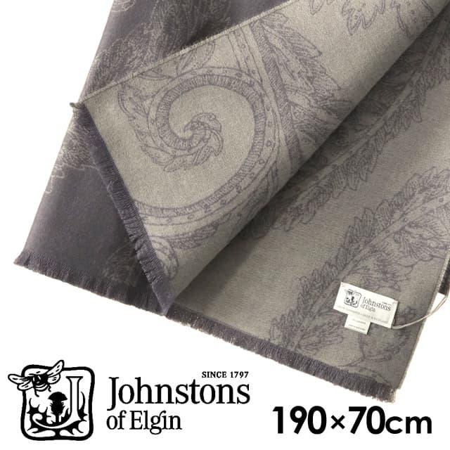 JOHNSTONS ジョンストンズ カシミア ストール 大判 ペイズリー ブルー 180×70cm WA001211-RU5907