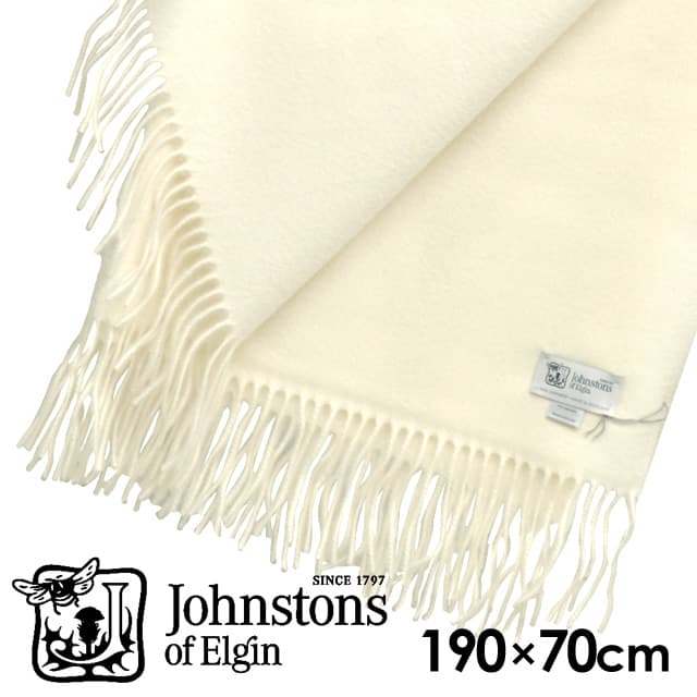 JOHNSTONS ジョンストンズ カシミア ストール 大判 無地 ホワイト 190×70cm WA000056-SA0000
