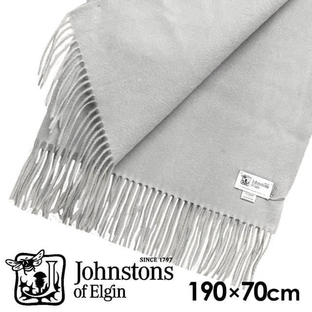 JOHNSTONS ジョンストンズ カシミア ストール 大判 無地 ライトフラットグレー 190×70cm WA000056-SA0158