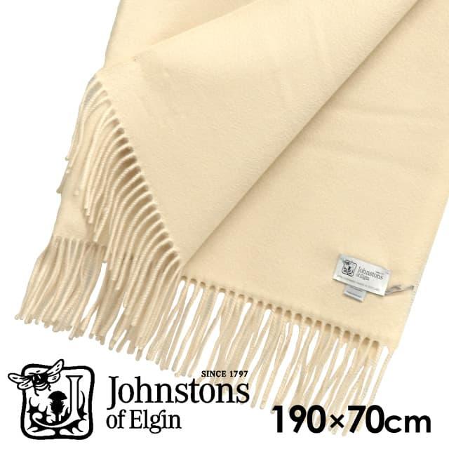 JOHNSTONS ジョンストンズ カシミア ストール 大判 無地 ナチュラル 190×70cm WA000056-SB0203