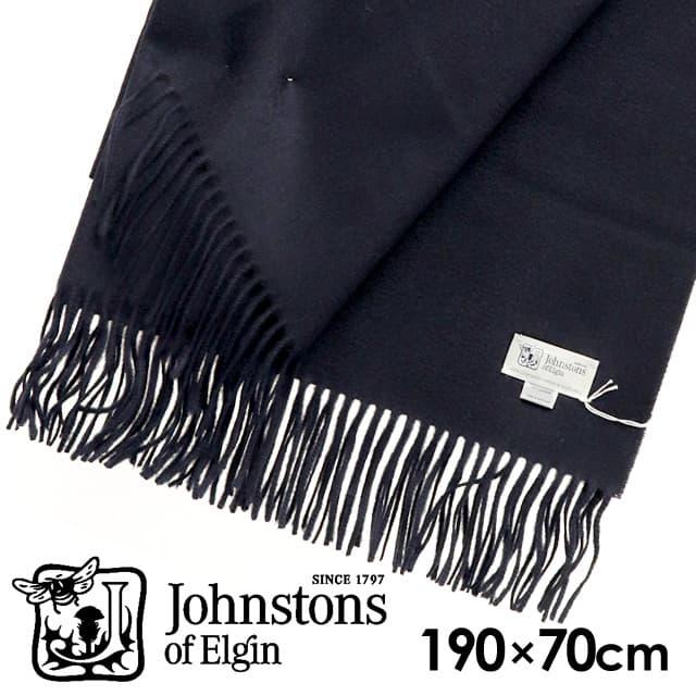 JOHNSTONS ジョンストンズ カシミア ストール 大判 無地 ダークネイビー 190×70cm WA000056-SD7330