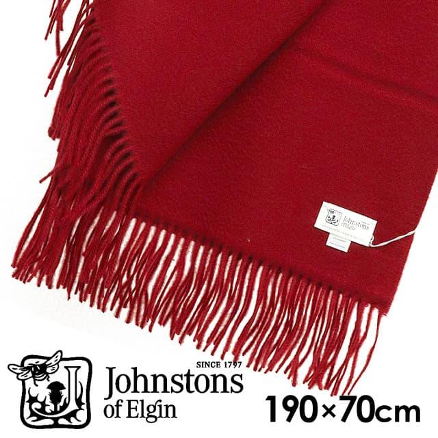 JOHNSTONS ジョンストンズ カシミア ストール 大判 無地 メルロー 190×70cm WA000056-SE7234