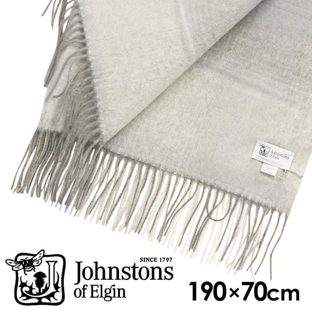 JOHNSTONS ジョンストンズ カシミア ストール 大判 オンブルチェック グレー 190×70cm WA000056-RU5959