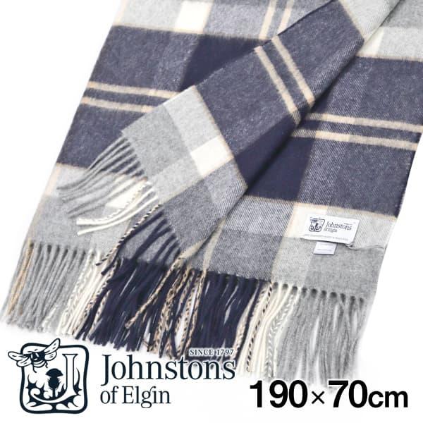 JOHNSTONS ジョンストンズ カシミア ストール 大判 タータンチェック シルバーバンノックベーン 190×70cm WA000056-KU0499