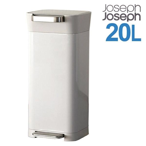 Joseph Joseph ジョセフジョセフ クラッシュボックス 20L(最大60L) ストーン Titan Trash Compactor 30039 圧縮ゴミ箱