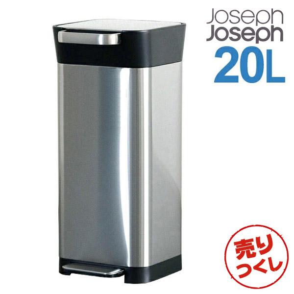 Joseph Joseph ジョセフジョセフ クラッシュボックス 20L(最大60L) シルバー Titan Trash Compactor 30037 圧縮ゴミ箱
