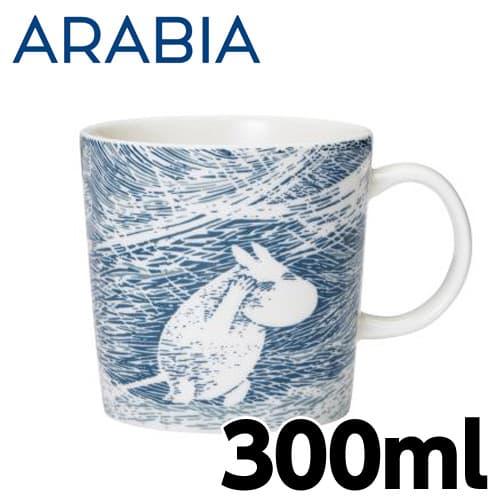 世界中で大人気 不朽の名作ムーミン ARABIA 再入荷/予約販売! アラビア Moomin ムーミン マグ 300ml Blizzard マグカップ スノーブリザード 直送商品 2020年冬季限定 Snow