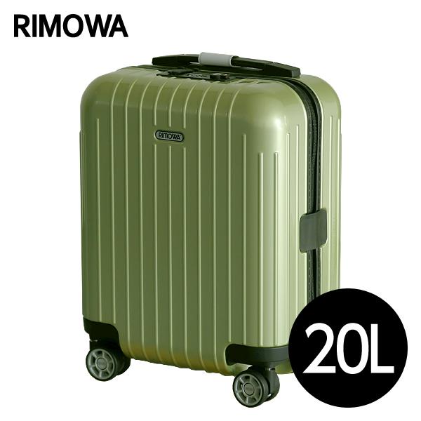 リモワ RIMOWA サルサ エアー 20L ライムグリーン SALSA AIR マルチホイール スーツケース 820.42.36.4