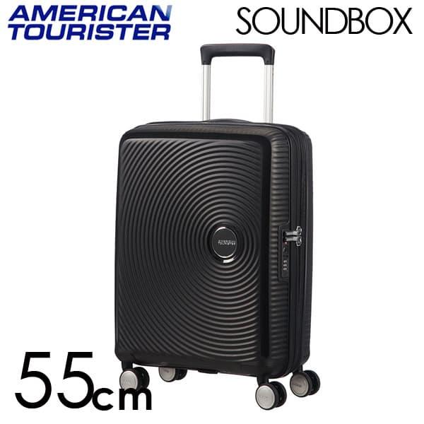 サムソナイト アメリカンツーリスター サウンドボックス 55cm EXP バスブラック