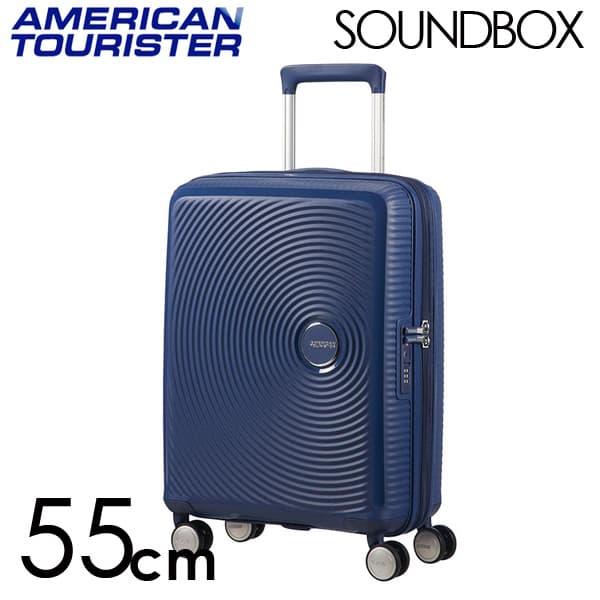 サムソナイト アメリカンツーリスター サウンドボックス 55cm EXP ミッドナイトネイビー