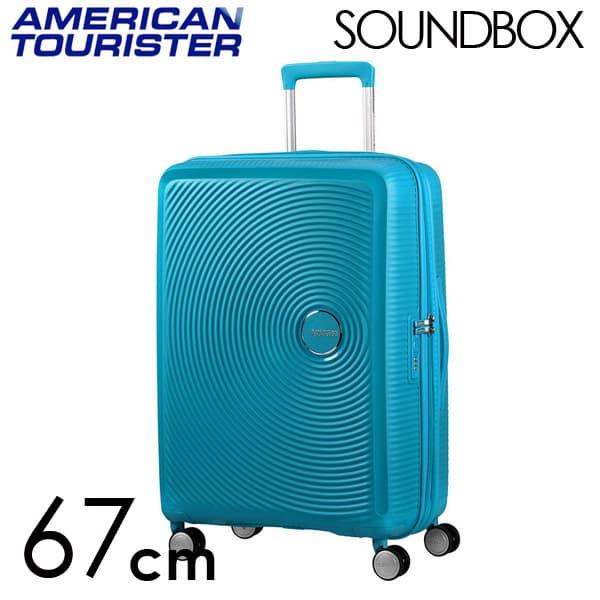 サムソナイト アメリカンツーリスター サウンドボックス 67cm EXP サマーブルー
