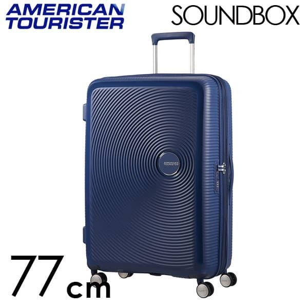 サムソナイト アメリカンツーリスター サウンドボックス 77cm EXP ミッドナイトネイビー