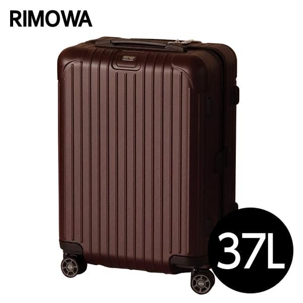 リモワ RIMOWA サルサ 37L カルモナレッド SALSA キャビン マルチホイール スーツケース 810.53.14.4