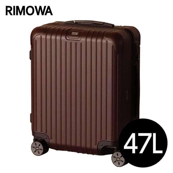 リモワ RIMOWA サルサ 47L カルモナレッド SALSA マルチホイール スーツケース 811.56.14.4