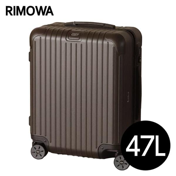 リモワ RIMOWA サルサ 47L マットブロンズ SALSA マルチホイール トロリー スーツケース 811.56.38.4