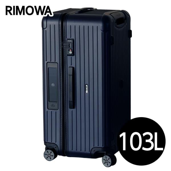 リモワ RIMOWA サルサ 103L マットブルー E-Tag SALSA ELECTRONIC TAG スポーツ マルチホイール スーツケース 811.80.39.5