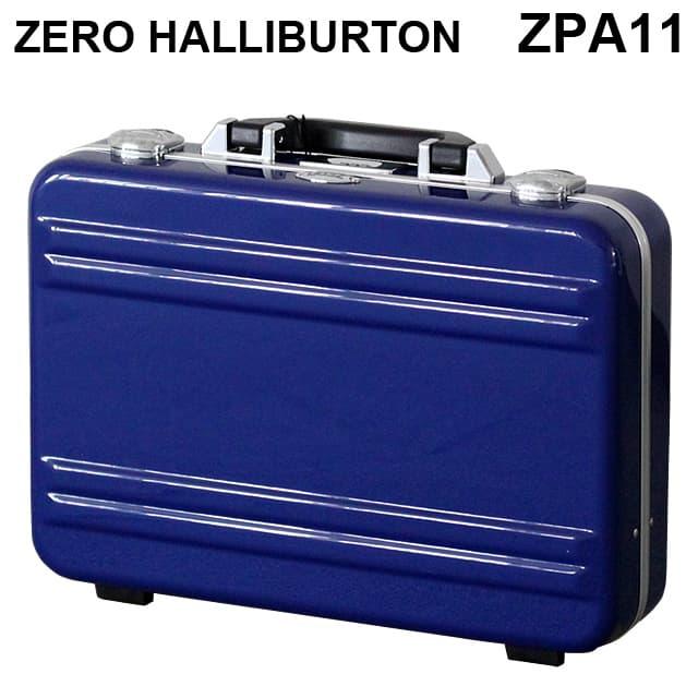 ゼロハリバートン ZERO HALLIBURTON クラシック ポリカーボネート アタッシュケース フレームタイプ スモール ブルー B4対応 80634 ZPA11-BL