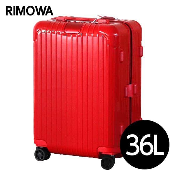 リモワ RIMOWA エッセンシャル キャビン 36L グロスレッド ESSENTIAL Cabin スーツケース 832.53.65.4