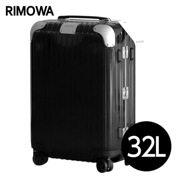リモワ RIMOWA ハイブリッド キャビンS 32L グロスブラック HYBRID Cabin S スーツケース 883.52.62.4