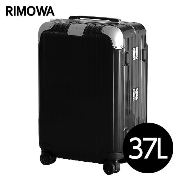 リモワ RIMOWA ハイブリッド キャビン 37L グロスブラック HYBRID Cabin スーツケース 883.53.62.4