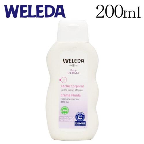 肌に優しく潤いを与えてくれる全身用保湿乳液 ヴェレダ マイルド ベビーミルクローション 200ml WELEDA スキンケア 赤ちゃん 保湿 フェイスケア 返品送料無料 ミルクローション 乳液 限定価格セール 全身用