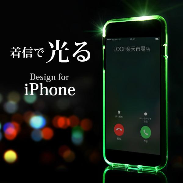 楽天市場 rock 着信カラーフラッシュ iphone 8 8plus se 5 5s 6 6s 6