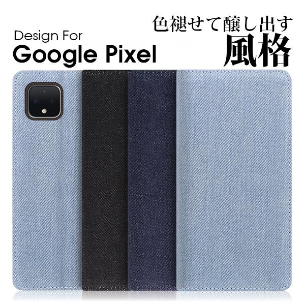 服装 を選ばない ベーシックな スマホケース Google Pixel 丈夫なデニム素材 LOOF Denim 5a 5G 5 4a ケース 手帳型 Pixel4 カード収納 手帳型ケース 左利き メンズ 手帳型カバー レディース お歳暮 Pixel3a デニム Pixel3 XL カードポケット デニム生地 ピクセル 未使用 シンプル グーグル カバー