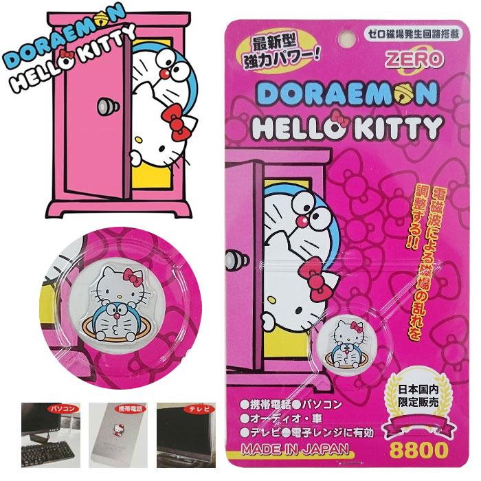楽天市場doraemonhello Kitty 8800携帯電話電磁波防止シール