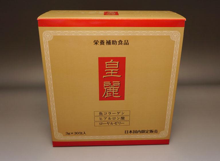黃麗膠原膠原蛋白美容補充