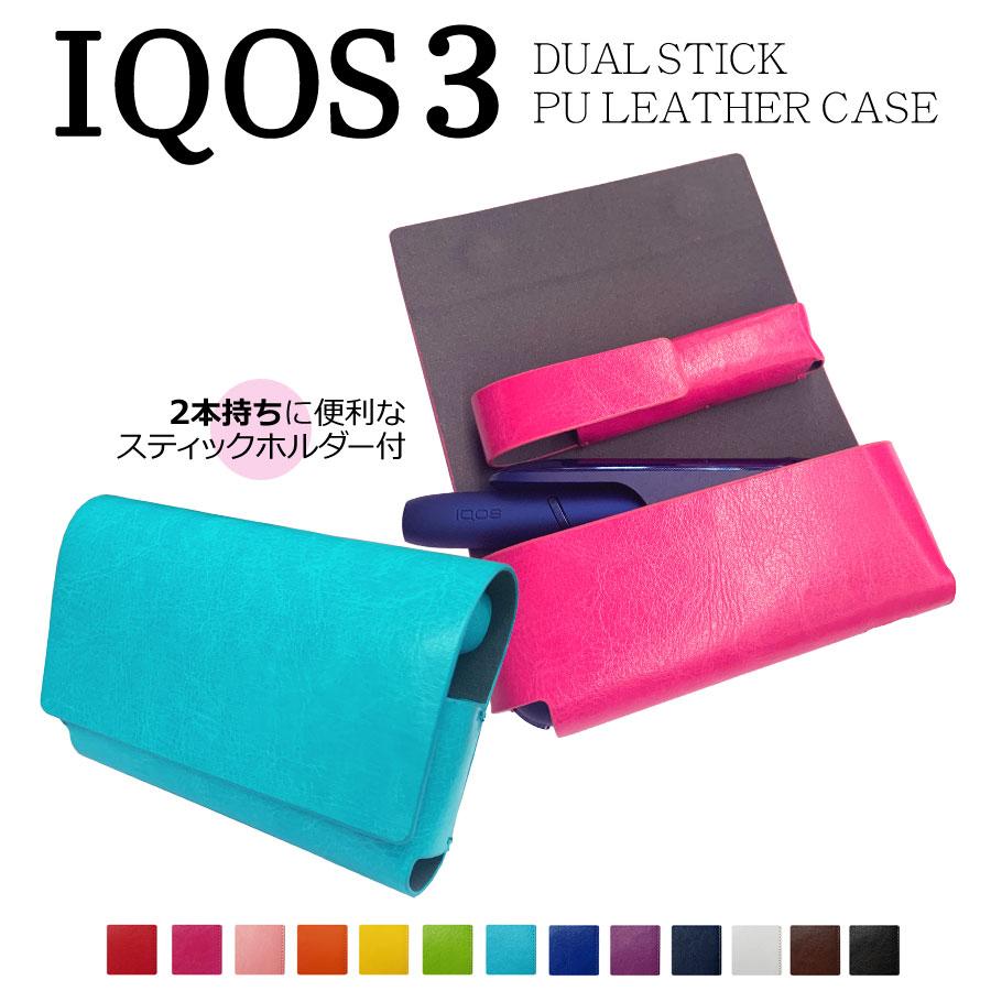 ネコポス送料無料 IQOS ケース セール おしゃれ かわいい 期間限定お試し価格 人気ブランド 3 フルカバー 保護 アイコス iQOSカバー 収納 iQOSケース アイコスカバー