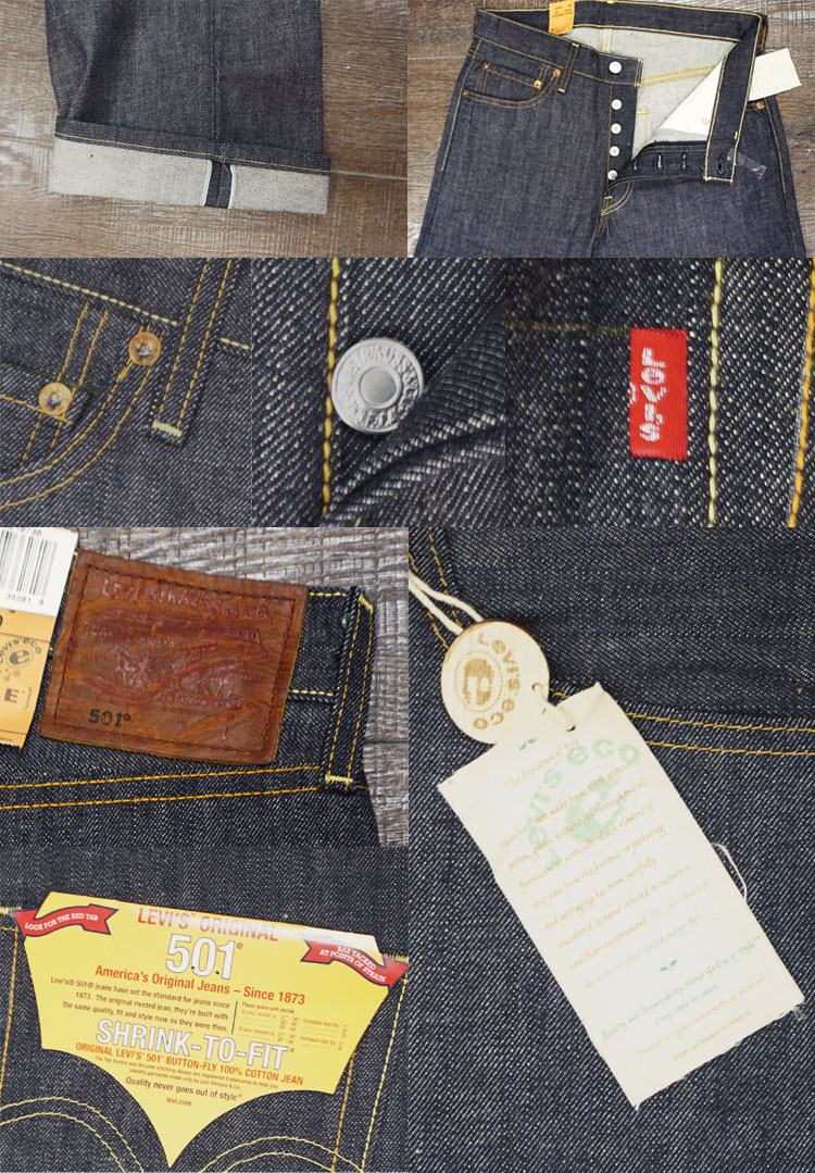 LEVI'S Capital E SHRINK TO-FIT denim underwear capital E Capital E 501 straight maid in USA straight jeans denim men Made In USA ECO label