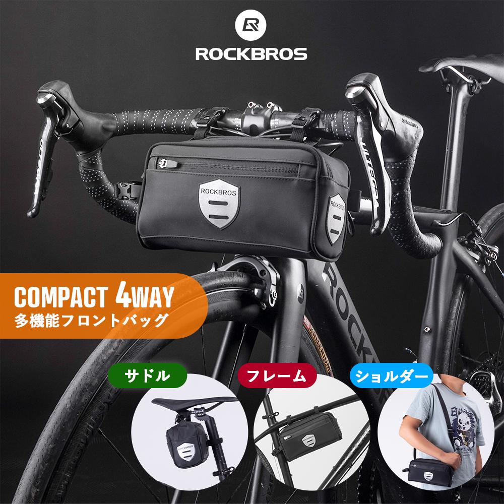 何通りもの使い方ができる シンプルで使い易いサイクリングバッグ 自転車から降りるときは外してショルダーバッグとしても使用可能 4WAY サイクルバッグ フロントバッグ フレームバッグ サドルバッグ ショルダーバッグ 生活防水 日常防水 止水ファスナー 値引き 撥水加工 内側メッシュポケット MTB クロスバイク デイリー使い 突然の雨にも対応 B82 シンプル 自転車用 前かご ストア ドロップハンドル AS-070 ロードバイク