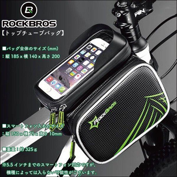 ROCKBROS (搖滾兄弟) 摩托車鞍袋固體清潔手機袋 0824年樂天卡司