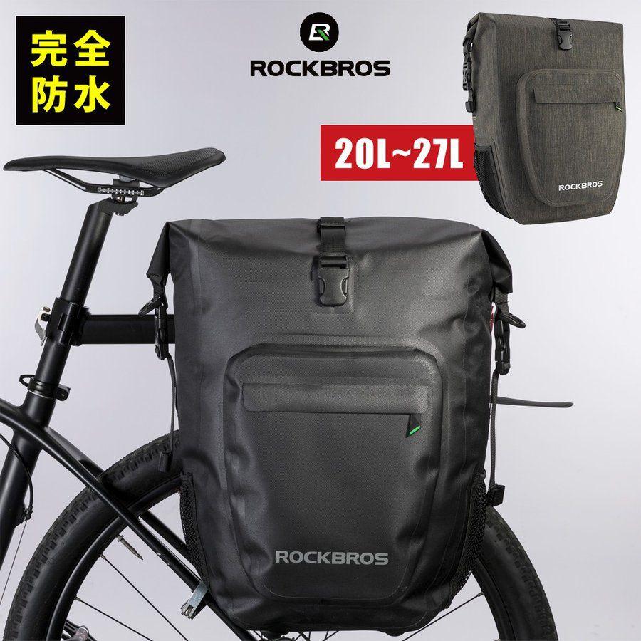 激安☆超特価 パニアバッグ 自転車 サイドバッグ キャリアバッグ 前面ポケット付き 27L ※ラッピング ※ 防水