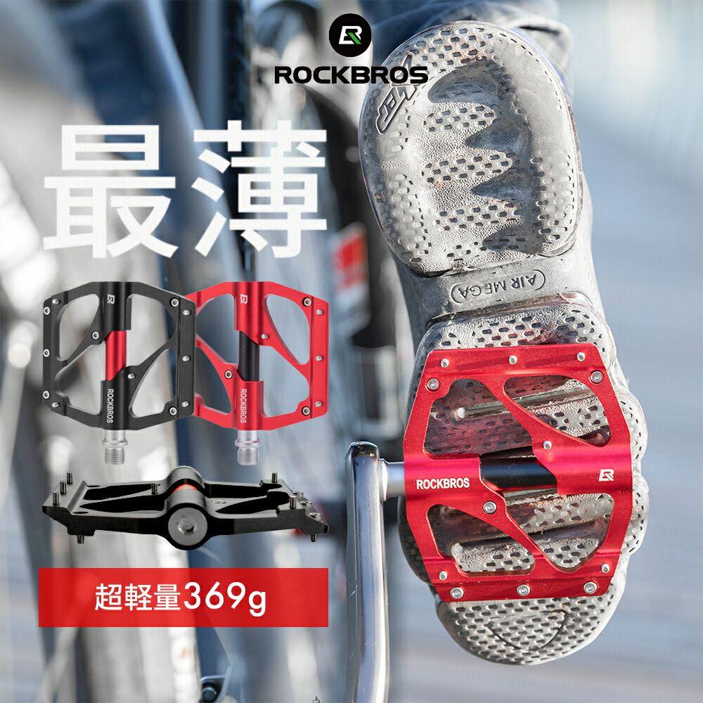 365日12時までのご注文で4日内出荷!最短翌日配達(沖縄・北海道・離島以外) アルミペダル フラットペダル 自転車用 ロードバイク 軽量 薄型 スパイク付きで滑りにくくグリップ性も 幅広 マウンテンバイク クロスバイクにもピッタり スポーツペダル シンプル 左右セット クロムモブリデンシャフト 9/16 2020-12B