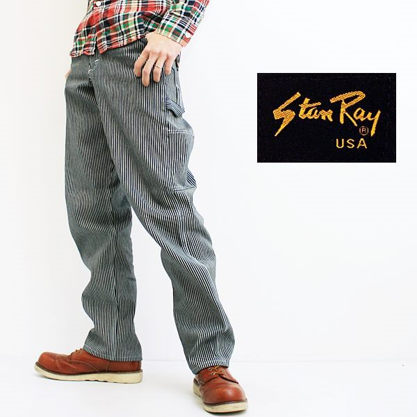 Stanley Stanley Stan Ray painter pants Earls apparel Earl's Apparel gung ho GUNG HO work pants men's brand blue denim Hickory stripe casual work military made in the USA (HICKORY STRIPE / Hickory stripe) (23-STR001)