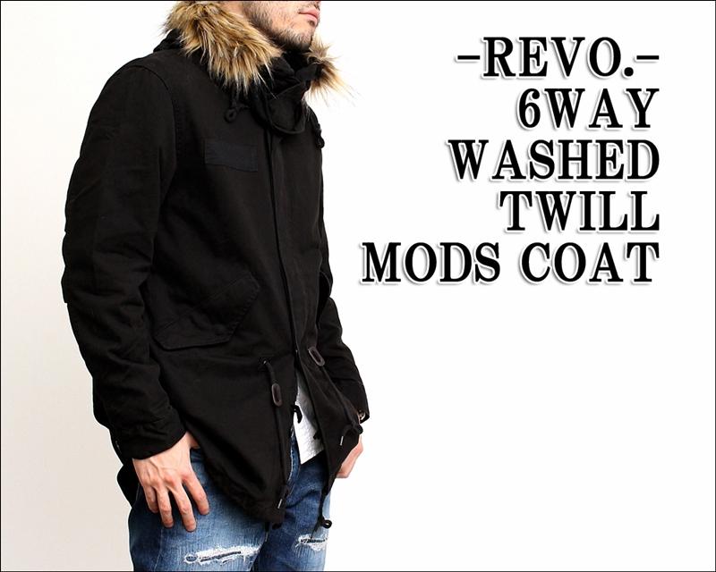 RockingChair: Mods coat Revo Revo... Men's outerwear coat ...