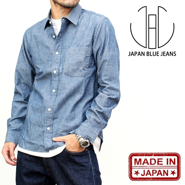2a859af2 (62-jbsa06) made in Japan blue jeans JAPAN BLUE JEANS chambray shirt men  brand long sleeves plain fabric shirt 5 ounces cell bitch chambray tops ...