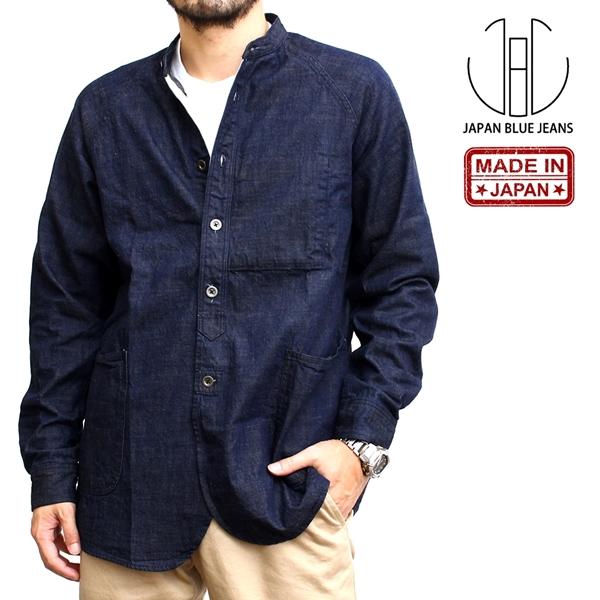 Stylish Design Jeans Shirt