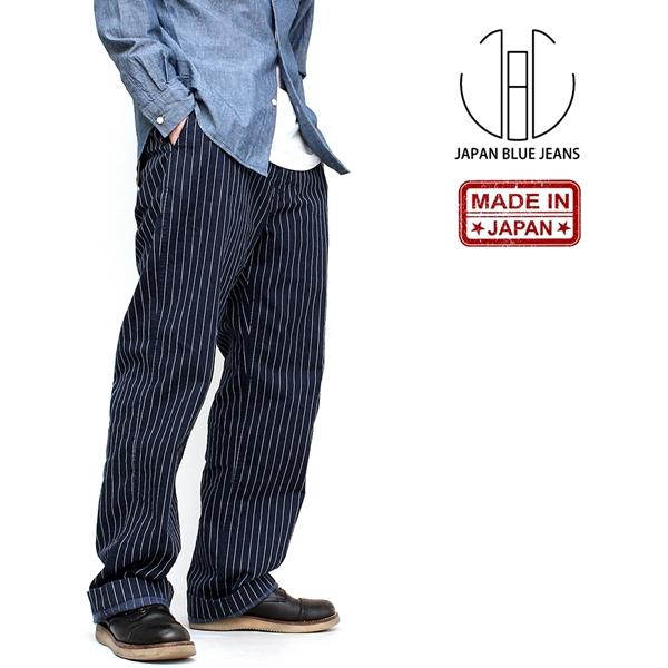 【送料無料】ブルックリン トラウザー オールド ヒッコリー ストライプ JAPAN BLUE JEANS ジャパンブルージーンズ BROOKLYN メンズ ブランド ワイドパンツ ワークパンツ トラウザース ルーズ 太い ボトムス ズボン 日本製 カジュアル アメカジ ヴィンテージ (62-j2424j02)