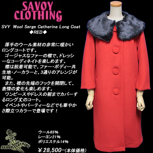 SAVOY CLOTHINGサボイクロージング◆SVY Wool Serge Catherine Long Coat◆◆ウールサージ・キャサリンロングコート◆◆RED◆SVY-LCT030