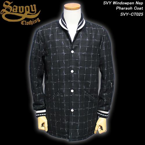 SAVOY CLOTHINGサボイクロージング◆SVY Windowpen NepPharaoh Coat◆◆ウィンドウペンネップ・ファラオコート◆SVY-CT025